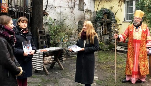У Таллінні презентували дитячу книгу, перекладену з естонської
