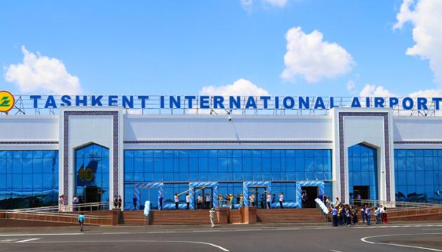 Kyiv Not Kiev: аеропорт у Ташкенті почав коректно писати столицю України