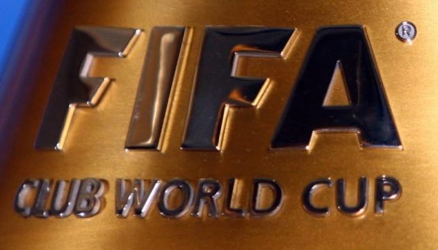Стало известно расписание клубного чемпионата мира по футболу
