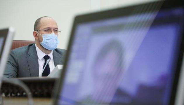 PM Shmyhal: Quarantine to be extended until April 30