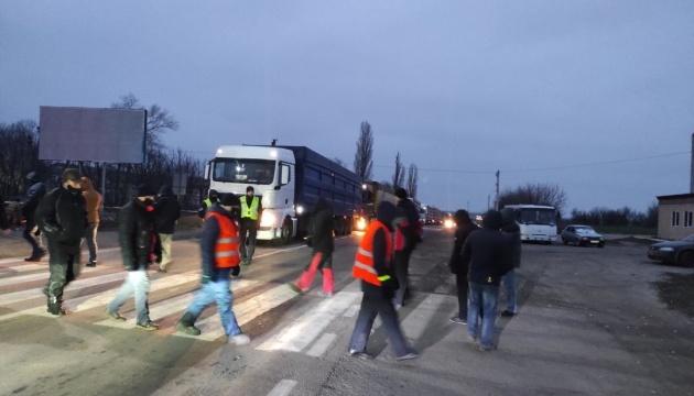 На Кіровоградщині гірники припинили протести і розблокували траси