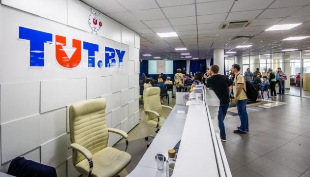 Портал TUT.BY оскаржив рішення суду щодо позбавлення його статусу ЗМІ