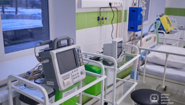 На Донеччині відкрили відділення екстреної меддопомоги - фото