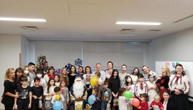 В українській школі в Японії зустріли Святого Миколая