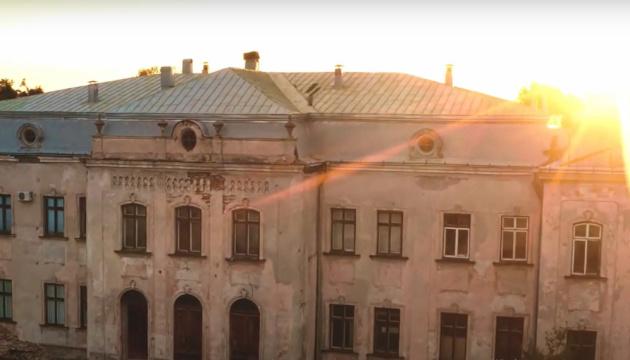 У Червонограді презентували проморолик про туристичний потенціал міста