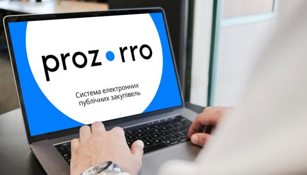 Договор на закупку китайской COVID-вакцины выложили в ProZorro