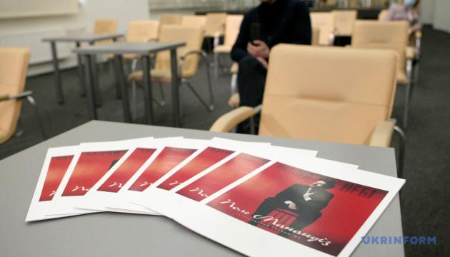 Франко-український співак Поль Манандіз презентував патріотичний альбом «Місія на небі»