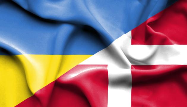 Данія готова поділитися з Україною досвідом інтеграції ВДЕ у теплопостачання
