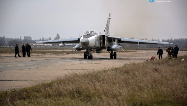 Ukrainian military get repaired reconnaissance aircraft