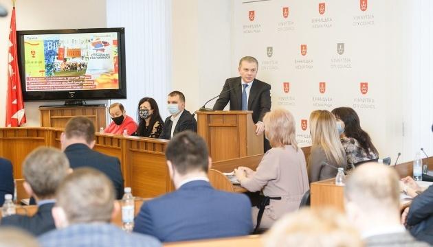 Вінницький міський голова Сергій Моргунов прозвітував про рік роботи
