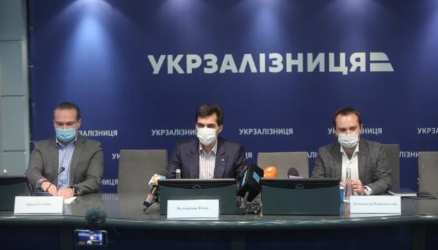 В Укрзалізниці пояснили, чого чекають від анбандлінгу