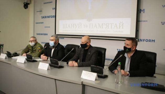 Започаткування в Україні церемоніалу вшанування загиблих героїв «Шануй та Пам'ятай»