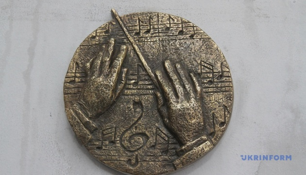 Колекція мініскульптурок Дніпра поповнилася присвятою диригенту