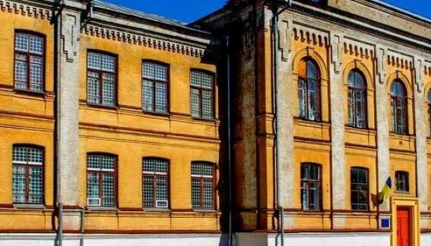 У художньому музеї Чернігова відкрилася виставка про естетику смерті