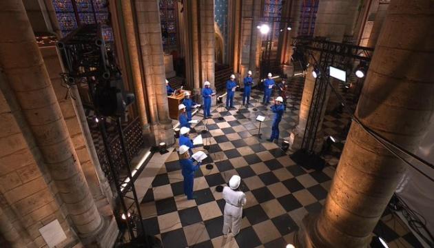 У соборі Паризької Богоматері провели перший концерт після пожежі