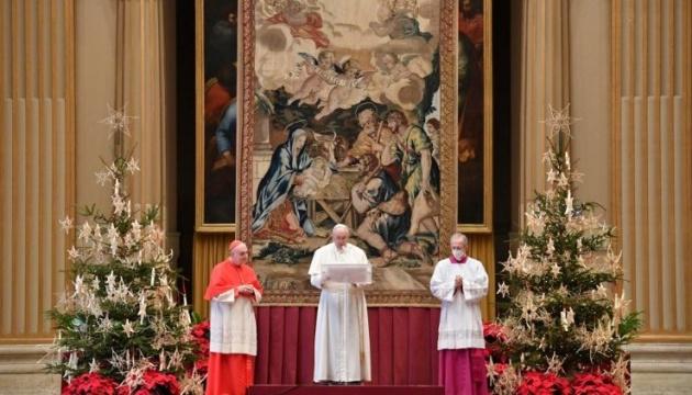 Папа Римський згадав про Україну під час різдвяного послання