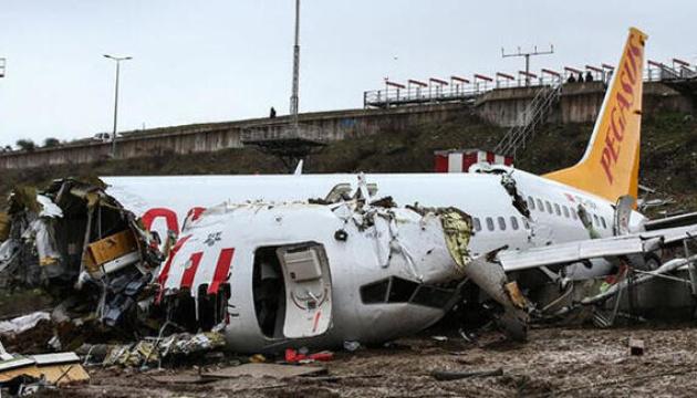 Авіакатастрофа у Стамбулі: експерти назвали винних
