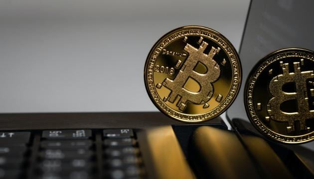 Bitcoin «перепрыгнул» отметку в $57 тысяч