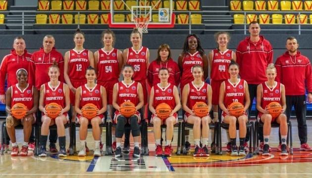 Баскетболістки «Прометея» у січні зіграють у двох євротурнірах