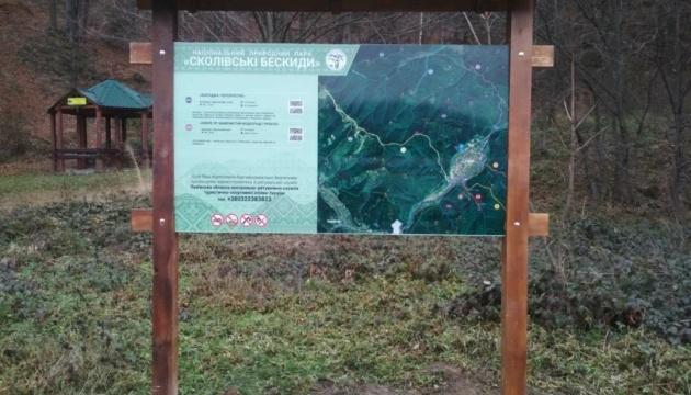 Мережа туристичних шляхів у Сколівських Бескидах отримала QR-коди