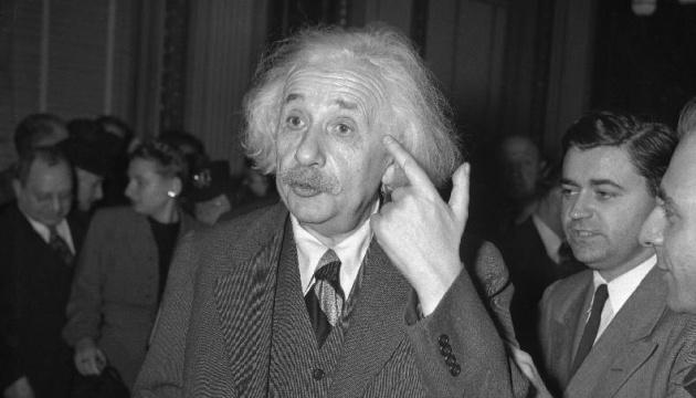 Дослідники зі США представили «альтернативу» теорії відносності Ейнштейна
