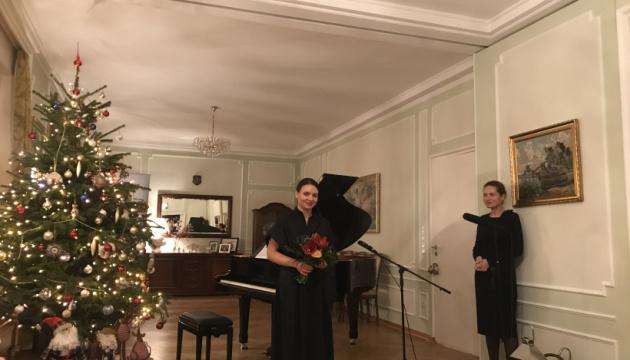 У Берліні в резиденції українського Посла відбувся різдвяний онлайн-концерт