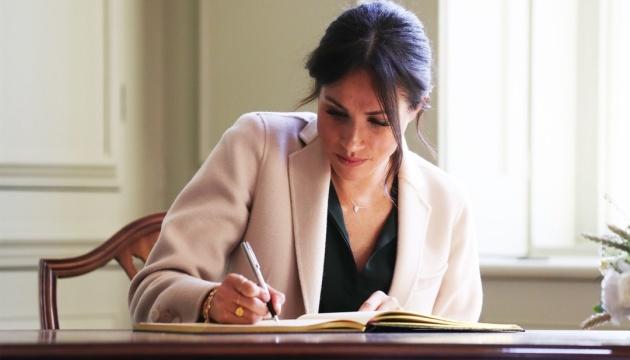 Меган Маркл планує написати роман