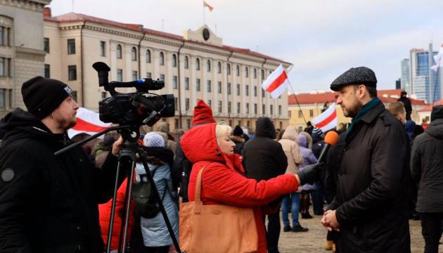 У Білорусі за висвітлення протесту оштрафували журналістку польського телеканалу