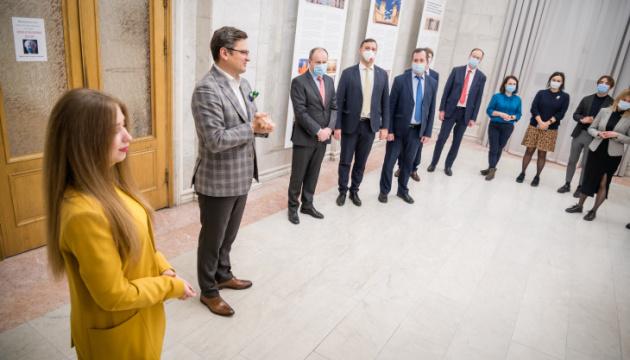 У МЗС відкрили експозицію про історію будівлі відомства