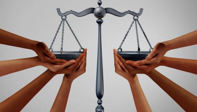 Довіра до суду: міфи і реальність