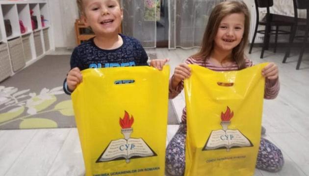 Маленькі українці в Румунії отримали подарунки за участь в діаспорських заходах