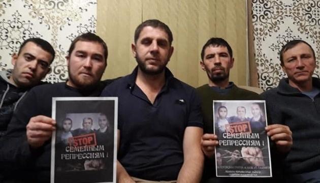 クリミアで政治囚を応援するオンラインパフォーマンス開始