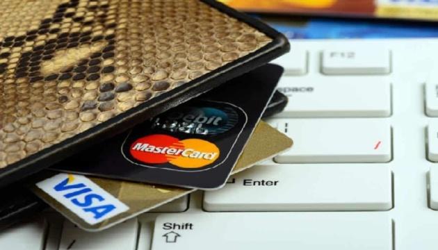 «Революція безготівки»: як вона вплине на наші картки