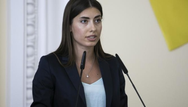 Мезенцева розповіла про роботу української делегації в ПАРЄ