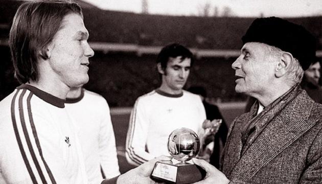 45 років тому Блохіна визнали кращим футболістом Європи