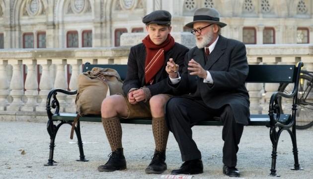 Кіносічень: Відпочинок у Буковелі, безтурботні привиди, доброзичливий Зиґмунд Фройд