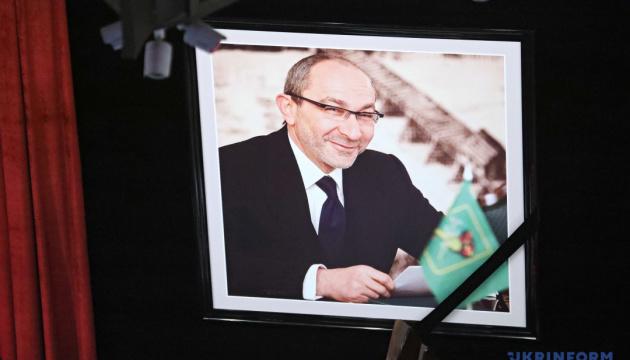 У назві партії «Блок Кернеса - Успішний Харків» залишать ім'я політика