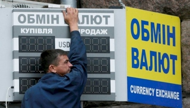 Finance minister advises Ukrainians not to worry about currency rate at exchange offices