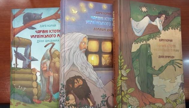 Премія Лесі Українки назвала переможців