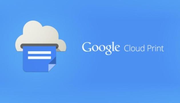 Google з нового року припиняє підтримку «віртуального принтера»