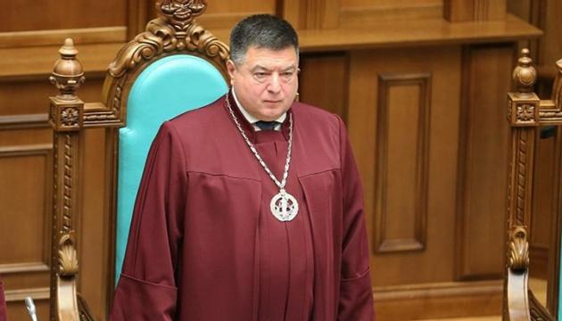 Верховний Суд відмовився відкривати справу щодо відсторонення глави КСУ Тупицького