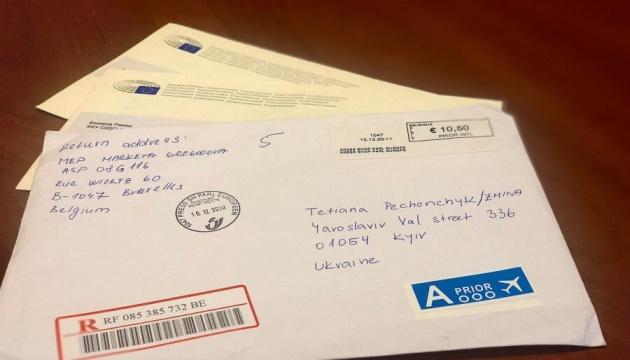 Евродепутаты написали письма четырем украинским политзаключенным из Крыма
