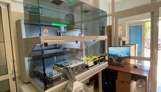 Херсонская область получила роботизированную станцию для ПЦР-исследований