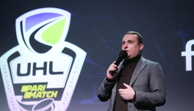 УХЛ планує продавати за кордон права на хокейні матчі української ліги