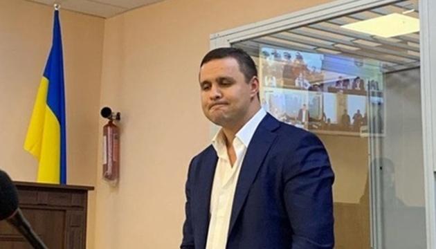 Справа Микитася: поліція досліджує «розписку», яку написав викрадений чеченцями чоловік