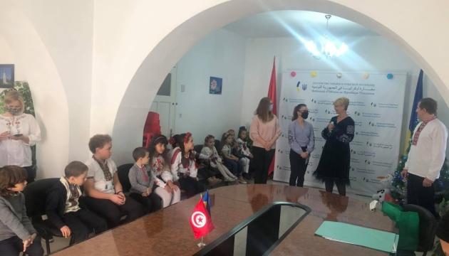 Посол України в Тунісі відзначив грамотами учнів української суботньої школи