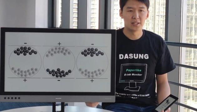 Dasung представила 25-дюймовый монитор, который бережет глаза от переутомления