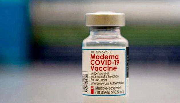 Американський регулятор дав добро Moderna на 15 доз в ампулі, аби прискорити вакцинацію