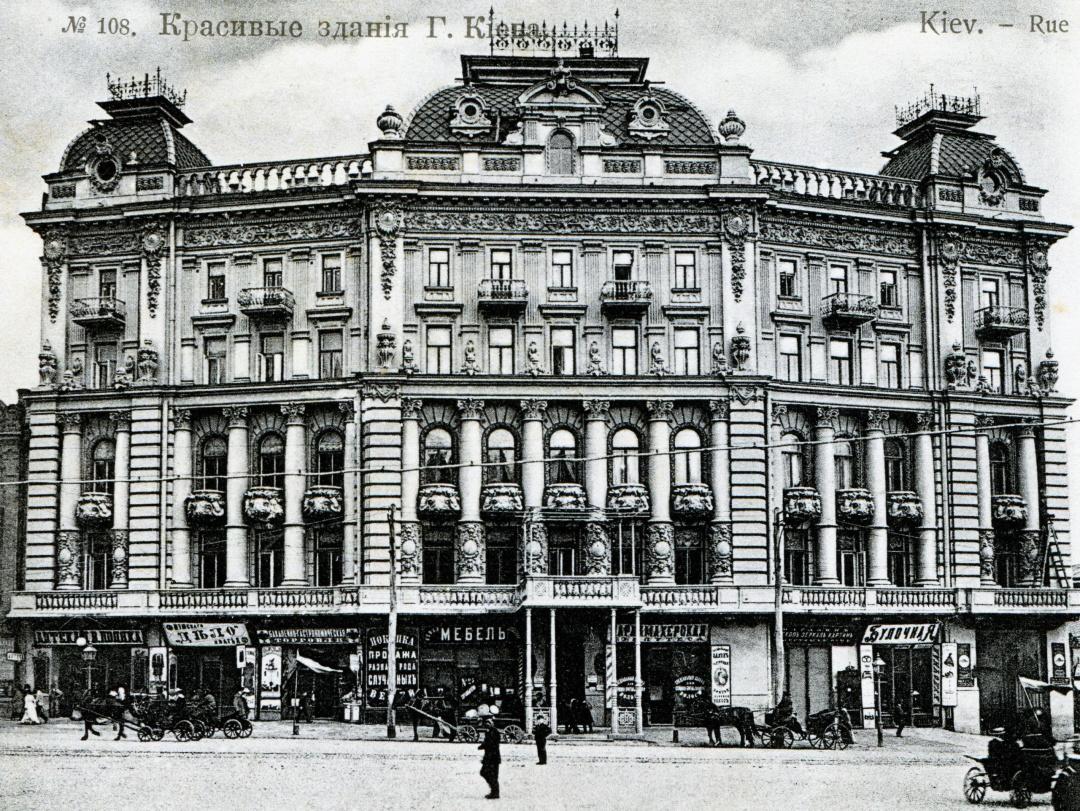 прибутковий будинок купця 1-ї гільдії Л.А. Бендерського