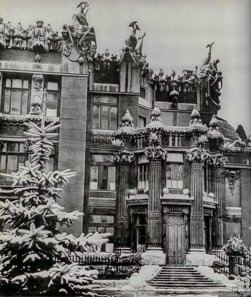 Будинок із химерами, 5, 1976 г.